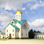 cropped-наш-храм.jpg