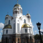 Екатеринбург. Храм на крови.